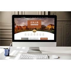 网站建设网站制作网站开发网站企业网站H5ui网页网站定制