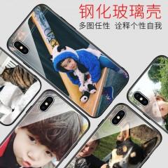 定制手机壳9H玻璃壳钢化玻璃壳个性定制兑换卡【实体卡】