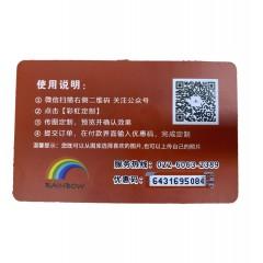 【红卡】单次定制手机壳优惠卡手机壳定制磨砂壳液态硅胶TPU壳【优惠卡】
