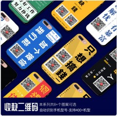 【黑卡三次】手机壳定制个性定制软壳玻璃壳磨砂壳定制手机壳【优惠卡】