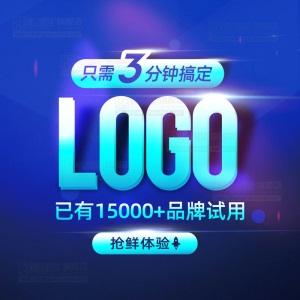 logo设计 商标设计制作公司徽标店标头像原创VI设计logo满意为止