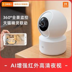 阿里云创米小白摄像头监控家用手机远程360度全景夜视智能摄像机