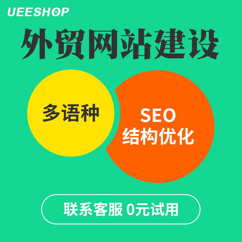企业网站模板网站源码带后台网页设计代做网站建设网页制作做网站