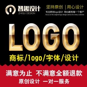 logo设计商标公司品牌企业原创vi设计字体店名图标标志定制制作