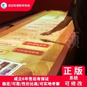 展厅多投影融合ar互动感应投影装置开发桌面查询展示系统多通道大屏幕互动操桌面控展示,多人互动桌