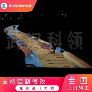 多通道地面互动投影户外系统3D多媒体全息动态地面地屏互动感应投影
