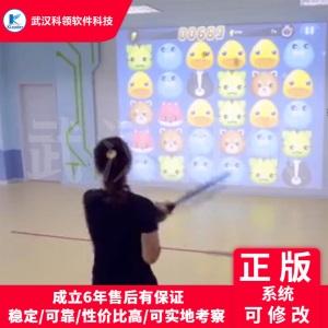 互动投影AR电子壁球感应游戏系统 投影网球训练系统 互动网球训练游戏