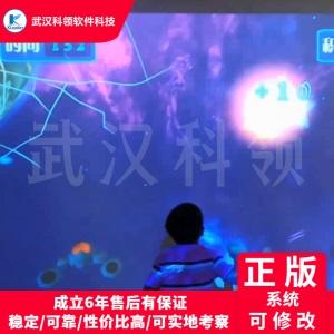 ar互动投影儿童乐园设备3d游戏一体机淘气堡5d全息ar游乐园